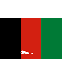 Fahne: Flagge: Afghanistan