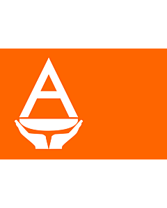 Fahne: Flagge: Antarctica  Smith
