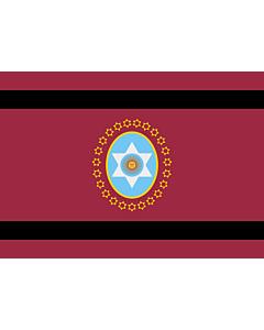 Fahne: Flagge: Salta (Provinz)