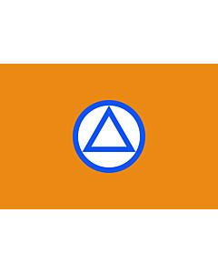Fahne: Flagge: VNV