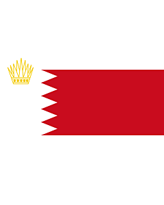 Fahne: Flagge: Royal Standard of Bahrain | Royal standard of Bahrain | العلم الملكي البحرين