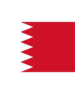 Fahne: Flagge: Bahrain