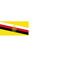 Fahne: Flagge: Naval Ensign of Brunei