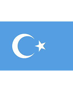 Fahne: Flagge: Kokbayraq | Kokbayraq  flag | Turquestão Oriental | Turkestán Oriental | キョック・バイラック(Kök Bayraq)は、ウイグル人による東トルキスタン独立運動の象徴。 | Флаг Восточного Туркестана | شەرقىي تۈركىستان بايرىقى | دوْ تۈركىستان ٿِ | 东突厥斯坦旗 | 東突厥斯坦旗