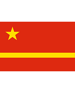 Fahne: Flagge: Mao Zedong s proposal for the PRC | The  Yellow River  design of the Flag of the People s Republic of China originally preferred by Mao Zedong | Proposé pour la chine préféré par Mao Zedong | 中华人民共和国国旗的 黄河 早期设计,当时毛泽东最初选择。