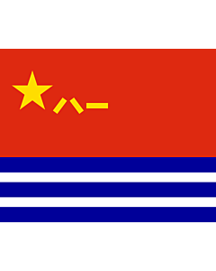 Fahne: Flagge: Naval Ensign of the People s Republic of China