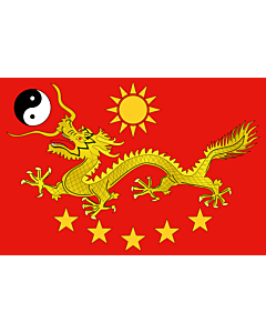 Fahne: Flagge: New Chinese Imperial | A new flag for China