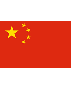 Fahne: Flagge: China