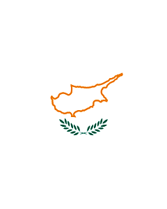 Fahne: Flagge: Cyprus  1960 | A flag of Cyprus in 1960 | Chipre em 1960