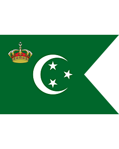 Fahne: Flagge: Royal Standard of The Crown Prince of Egypt on Land | Royal Standard of The Crown Prince of Egypt 1922-53 | Prince Héritier du Egypt  1922-53 | علم من ولي عهد مصر