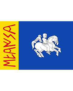Fahne: Flagge: Mara | Mara-Zaragoza-Spain | Mara-Zaragoza