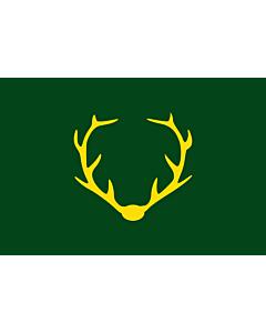 Fahne: Flagge: Banyeres del Penedès | Apaisada | Apaïsada