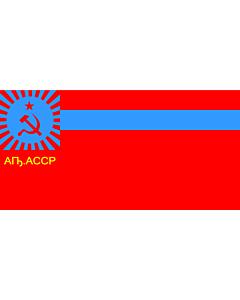 Fahne: Flagge: Abkhazian ASSR 1978