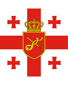 Fahne: Flagge: Georgia. Standard of Minister of Defence