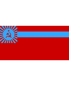Fahne: Flagge: Georgian Soviet Socialist Republic | File of Georgian Soviet Socialist Republic | Republica Socialista Soviética da Geórgia | საქართველოს სსრ-ის სახელმწიფო დროშა | Флаг Грузинской ССР | Прапор Грузинської РСР