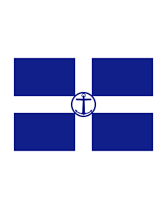 Fahne: Flagge: Greek pilot boat ensign