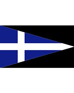 Fahne: Flagge: Greek Royal Navy Senior officer s