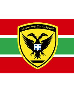 Fahne: Flagge: Greek Army | Hellenic Army Seal