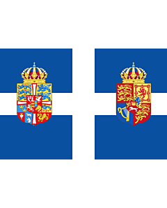 Fahne: Flagge: Personal flag of Queen frederica of Greece | The Personal flag of Queen consort Frederica of Greece
