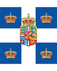 Fahne: Flagge: Royal Standard of the Kingdom of Greece  1936-1967 | Royal Standard of the Kingdom of Greece