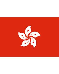 Fahne: Flagge: Hongkong