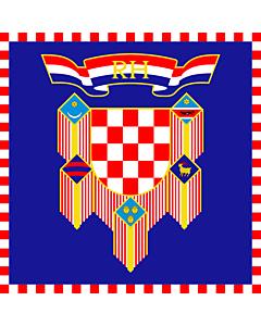 Fahne: Flagge: Presidential Standard of Croatia | This image shows a flag | Predsjednika Republike Hrvatske