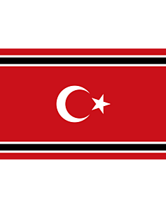 Fahne: Flagge: Free Aceh Movement   Movimiento Aceh Libre   Movimento Aceh Livre   Geurakan Acèh Meurdèka   Gerakan Aceh Merdeka