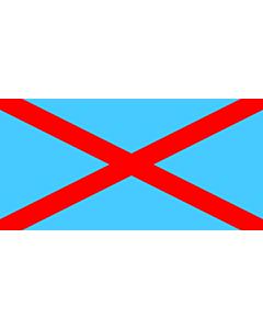Fahne: Flagge: Irish Blueshirts | Léinte Gorma na hÉireann