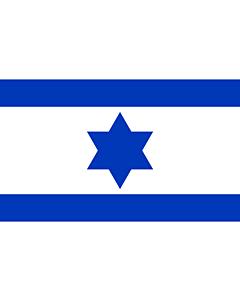 Fahne: Flagge: Israel  1948 | Variant of the Flag of Israel used in 1948 before the modern flag was adopted | والبديل من علم اسرائيل في ٥٧٠٨  ١٣٦٧ | וריאציה על דגל ישראל בשנת ה׳תש״ח