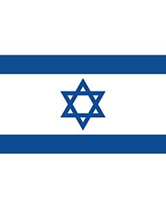 Fahne: Flagge: Israel  Yale Blue | Israeli flag with the yale blue shade of blue