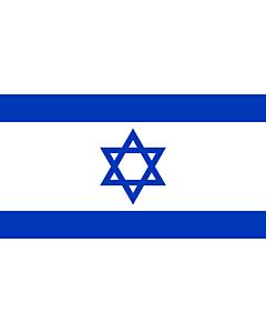 Fahne: Flagge: Israel