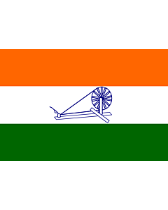 Fahne: Flagge: 1931 Flag of India   Adopted by the Indian National Congress in 1931. First hoisted on 1931-10-31