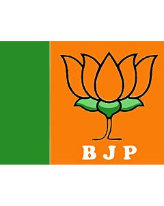 Fahne: Flagge: BJP