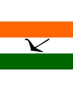 Fahne: Flagge: BPF