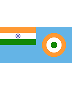 Fahne: Flagge: Ensign of the Indian Air Force