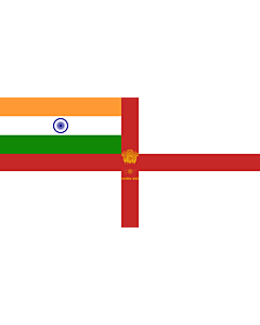 Fahne: Flagge: Naval Ensign of India