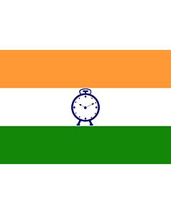 Fahne: Flagge: NCP