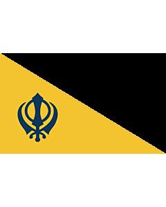 Fahne: Flagge: Punjab