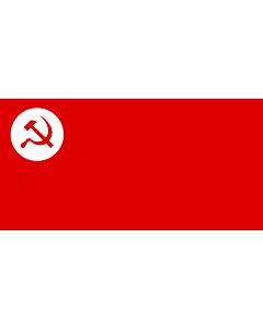 Fahne: Flagge: RSP