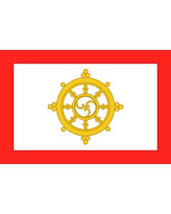 Fahne: Flagge: Sikkim monarchy