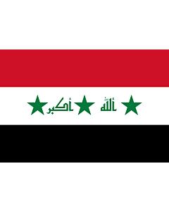 Fahne: Flagge: Iraq 2004-2008