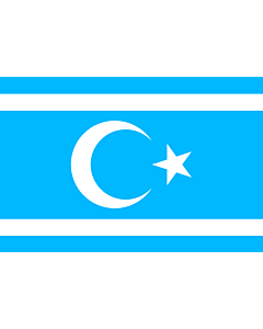 Fahne: Flagge: Iraq Turkmen Front | Vectorized version of Flag of Iraq Turkmen Front