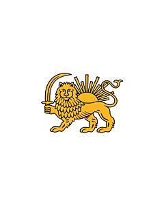 Fahne: Flagge: Fath Ali Shah | Persian diplomatic flag introduced by Fath Ali Shah