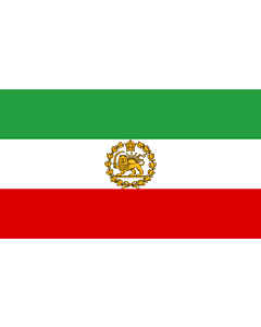 Fahne: Flagge: Naval Ensign of Iran 1964-1979