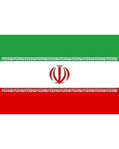 Fahne: Flagge: Iran