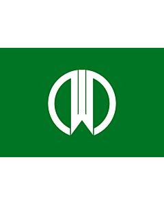 Fahne: Flagge: Präfektur Yamagata
