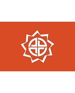 Fahne: Flagge: Fukushima
