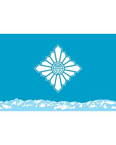 Fahne: Flagge: Toyama