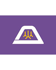 Fahne: Flagge: Yamanashi