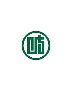 Fahne: Flagge: Präfektur Gifu